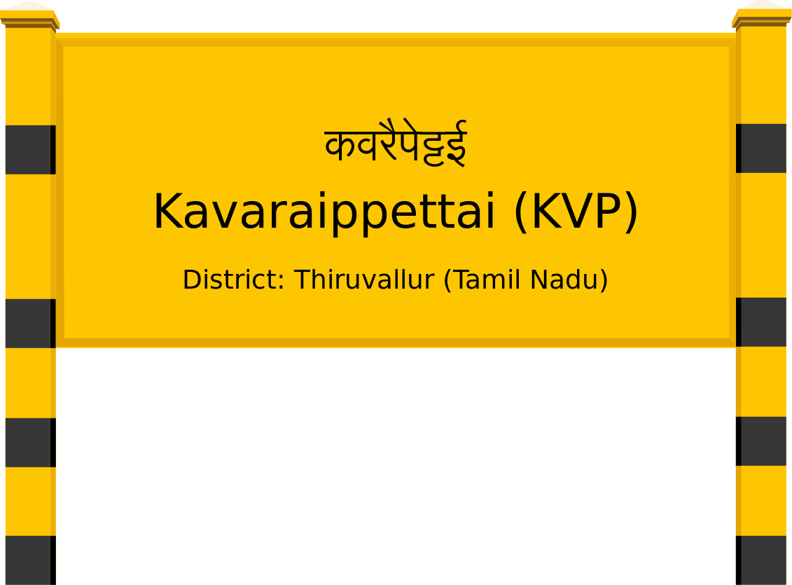 Kavaraippettai (KVP) Railway Station