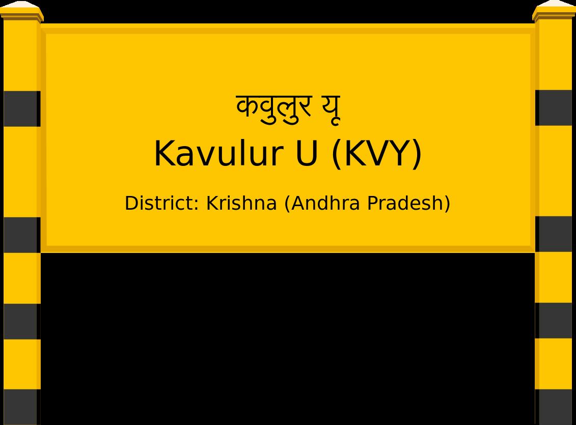 Kavulur U (KVY) Railway Station
