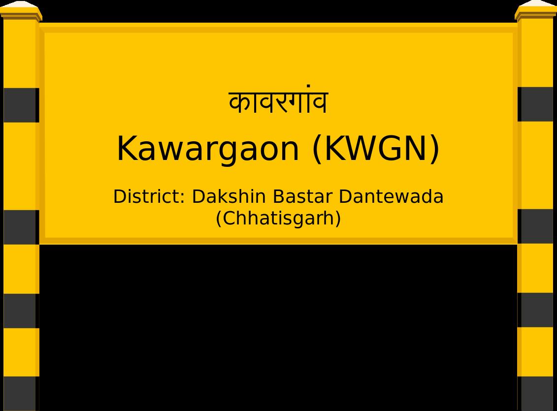 Kawargaon (KWGN) Railway Station