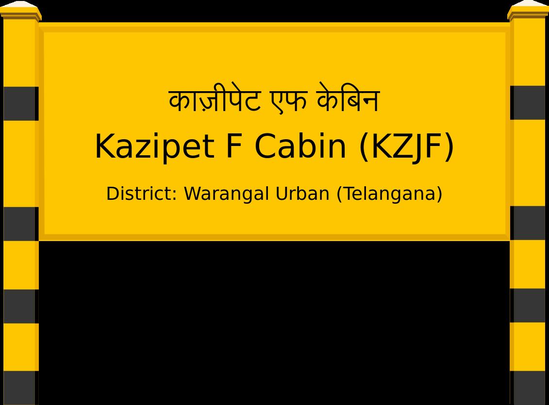 Kazipet F Cabin (KZJF) Railway Station