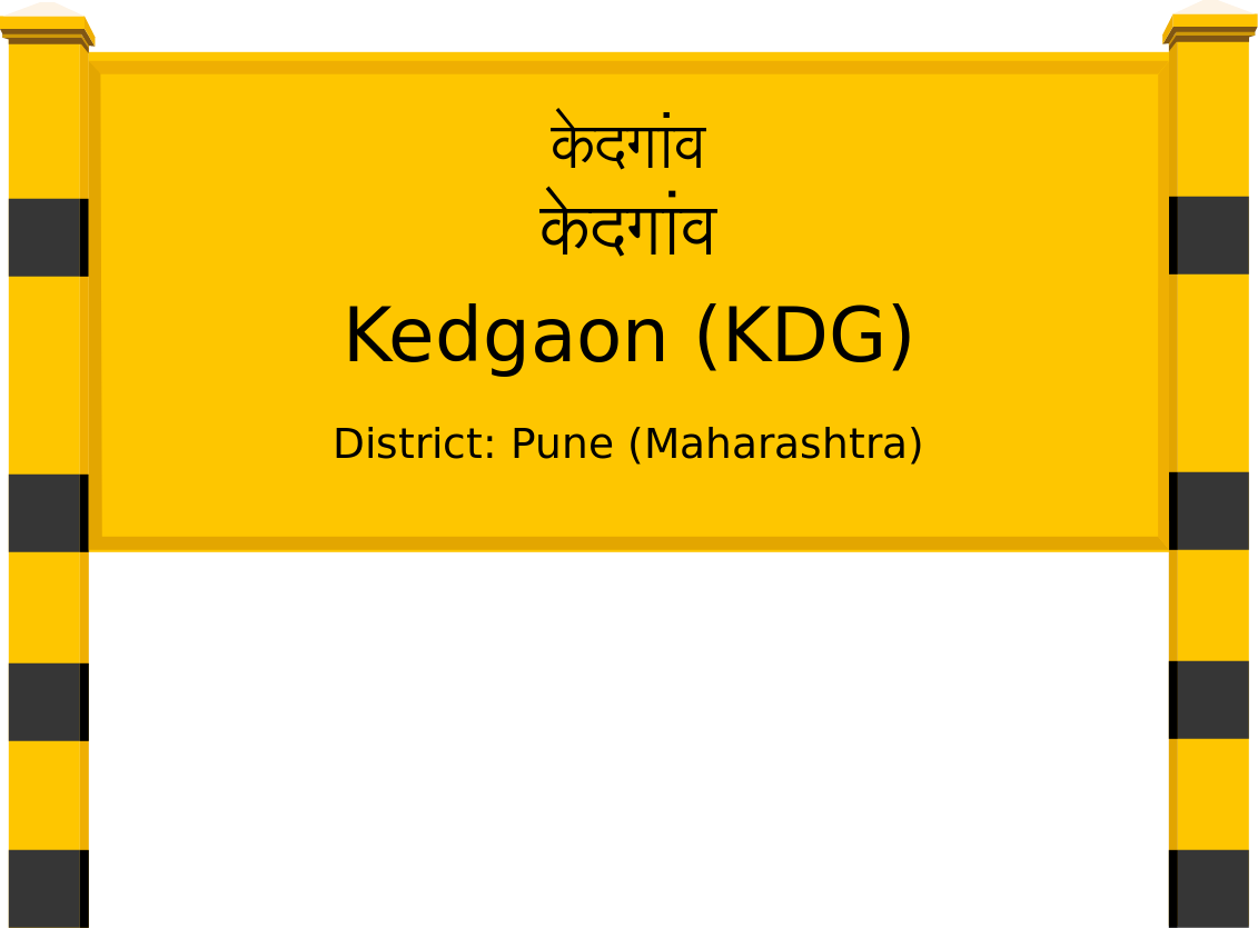 Kedgaon (KDG) Railway Station