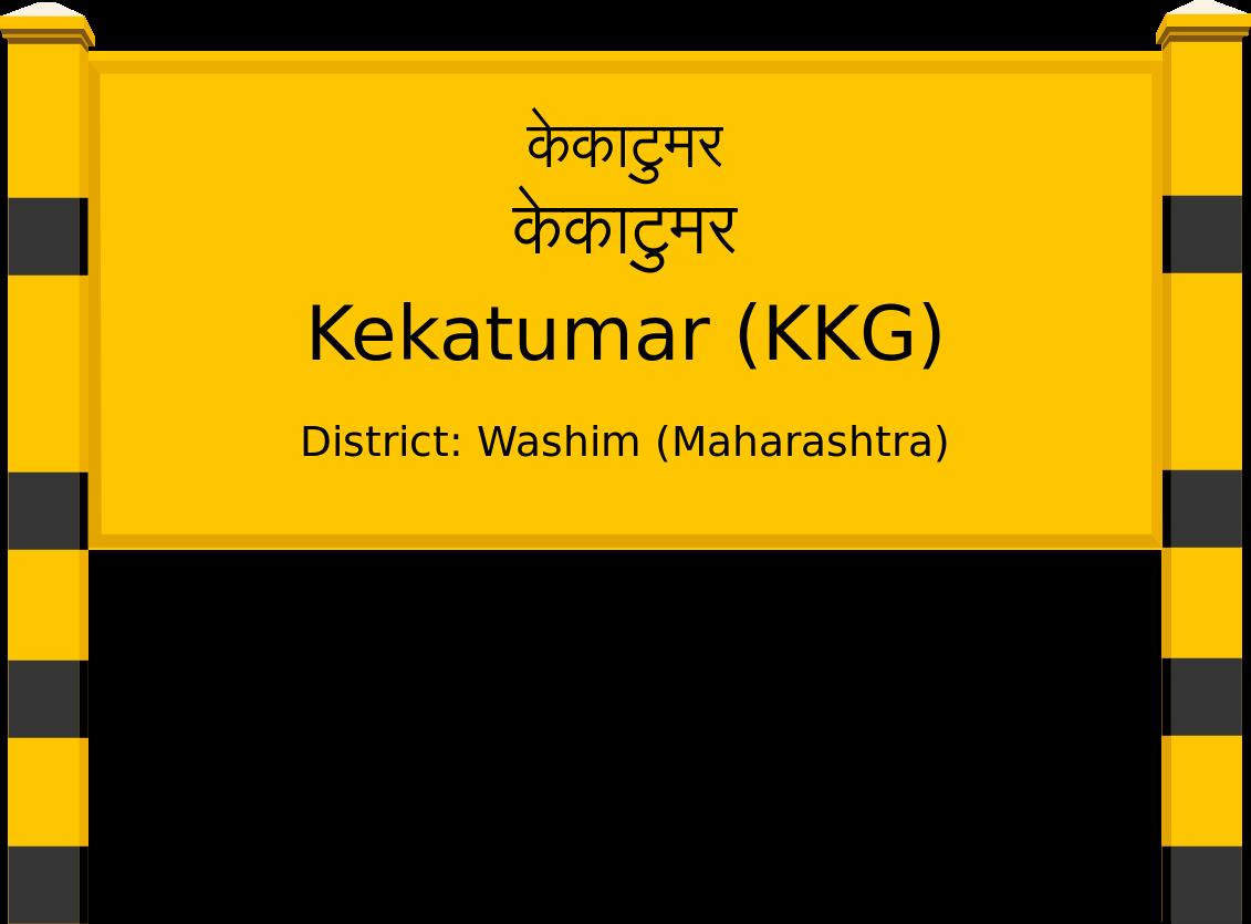Kekatumar (KKG) Railway Station