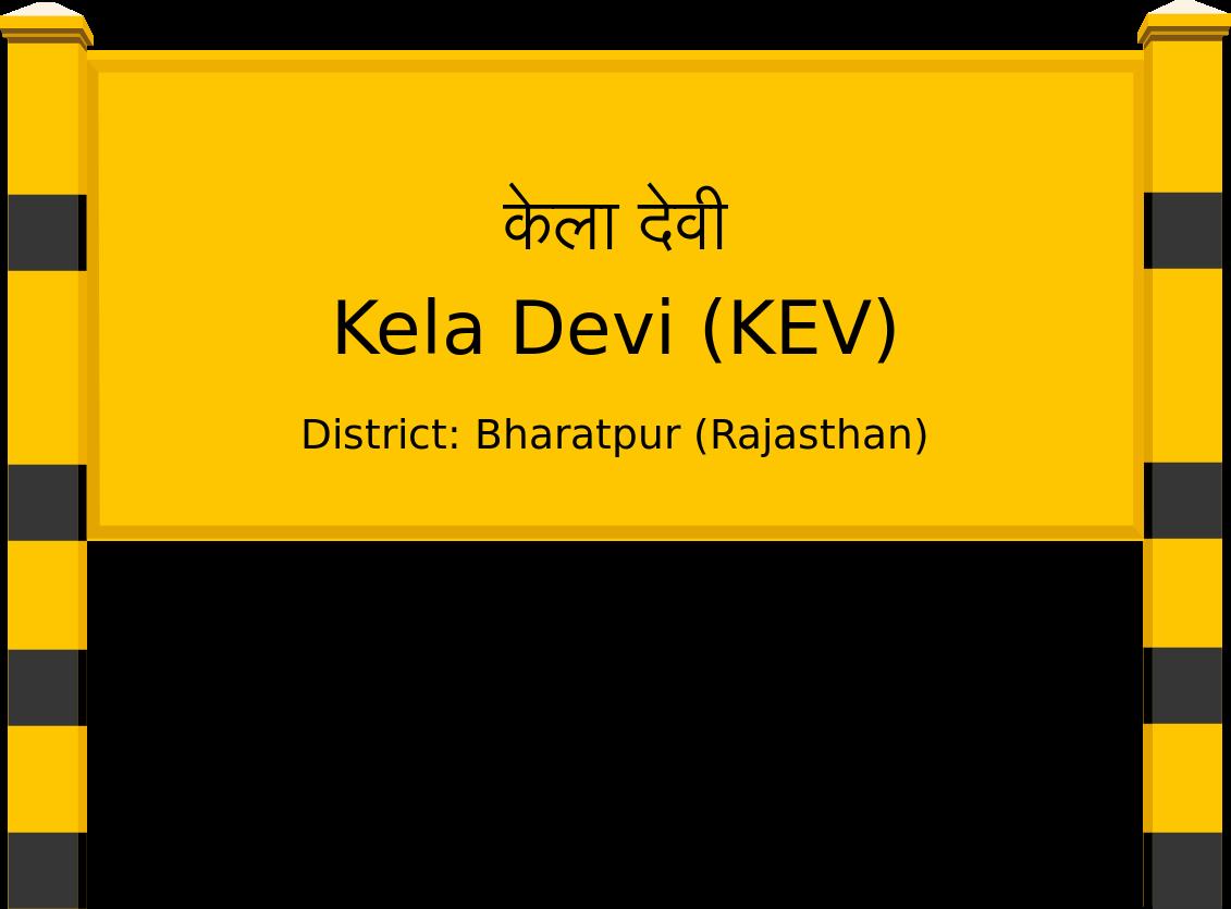 Kela Devi (KEV) Railway Station