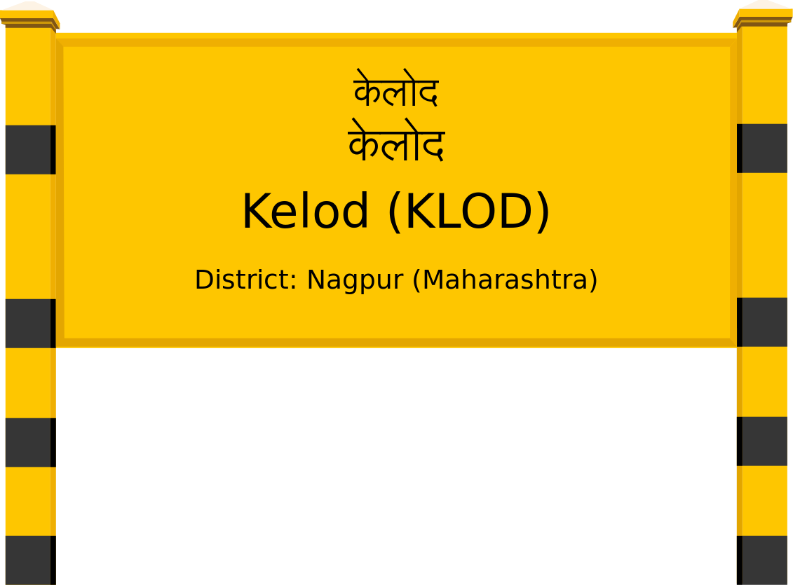 Kelod (KLOD) Railway Station