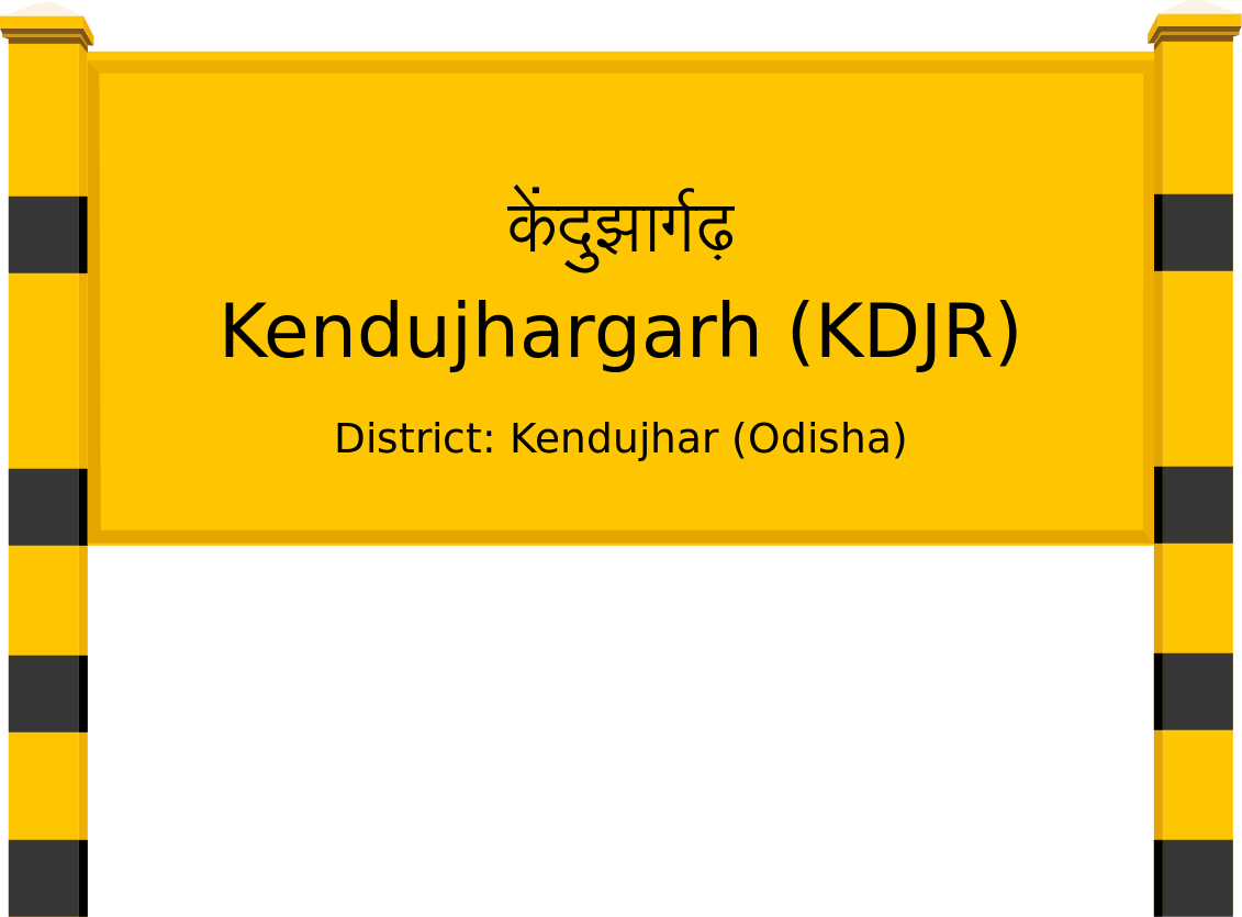 Kendujhargarh (KDJR) Railway Station