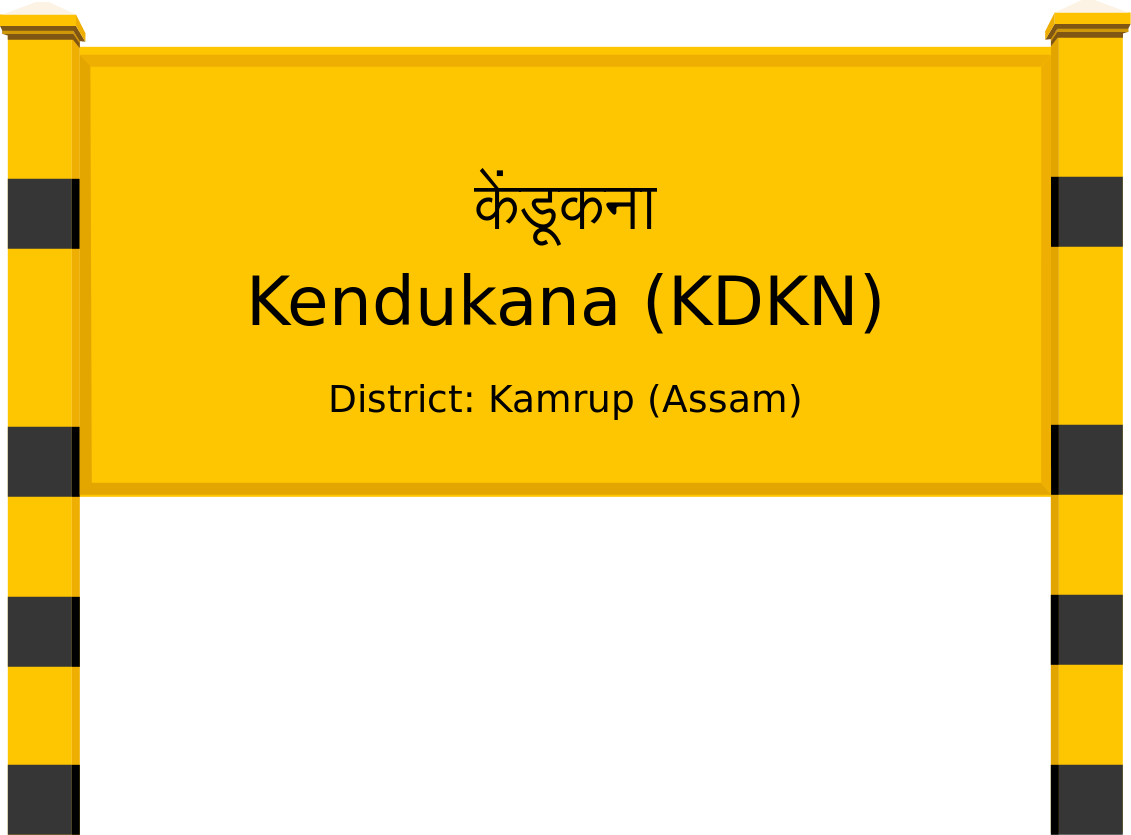 Kendukana (KDKN) Railway Station