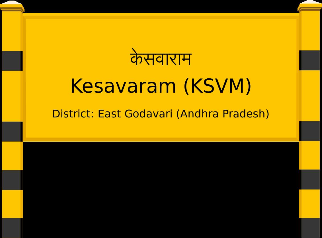 Kesavaram (KSVM) Railway Station