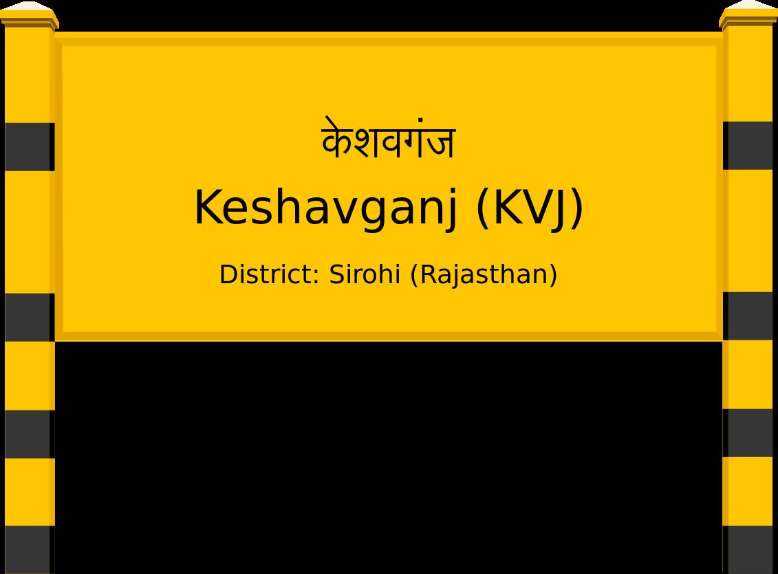 Keshavganj (KVJ) Railway Station