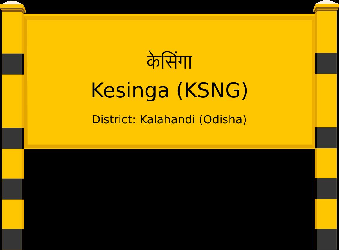 Kesinga (KSNG) Railway Station
