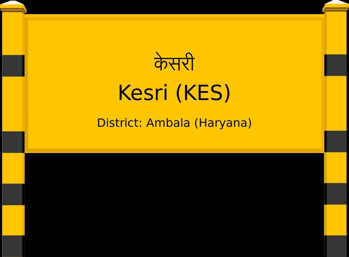 Kesri (KES) Railway Station