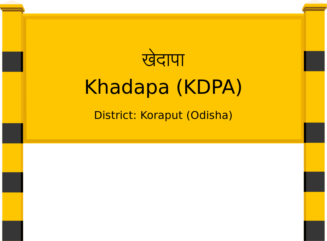 Khadapa (KDPA) Railway Station