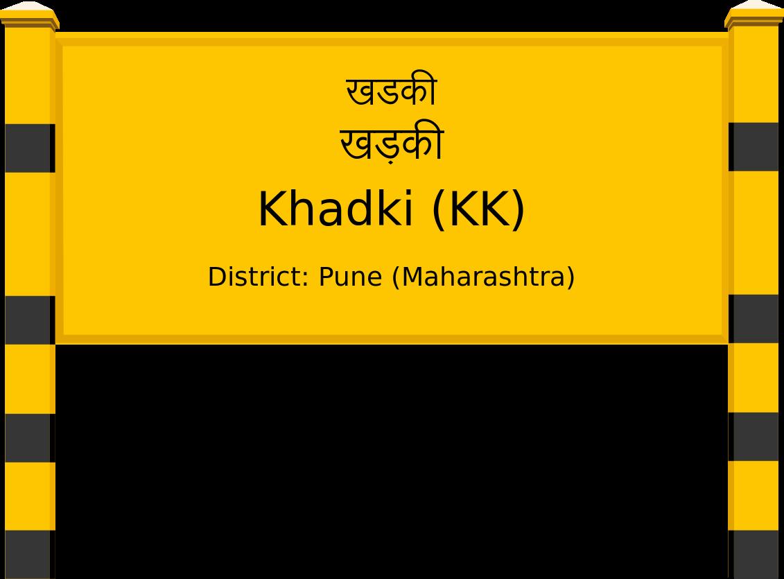 Khadki (KK) Railway Station