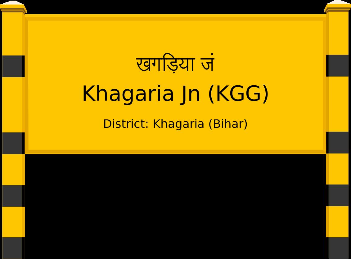 Khagaria Jn (KGG) Railway Station