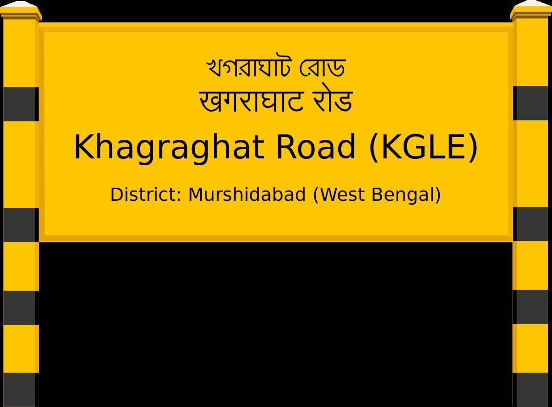 Khagraghat Road (KGLE) Railway Station