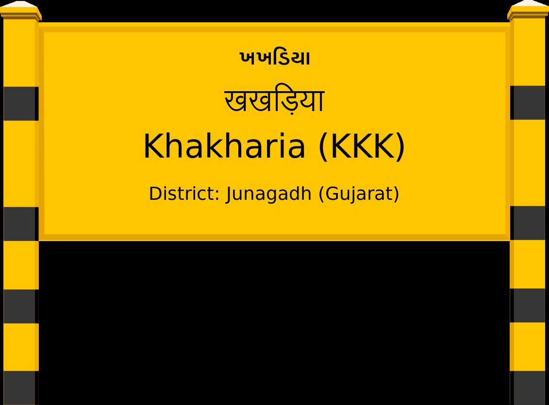 Khakharia (KKK) Railway Station