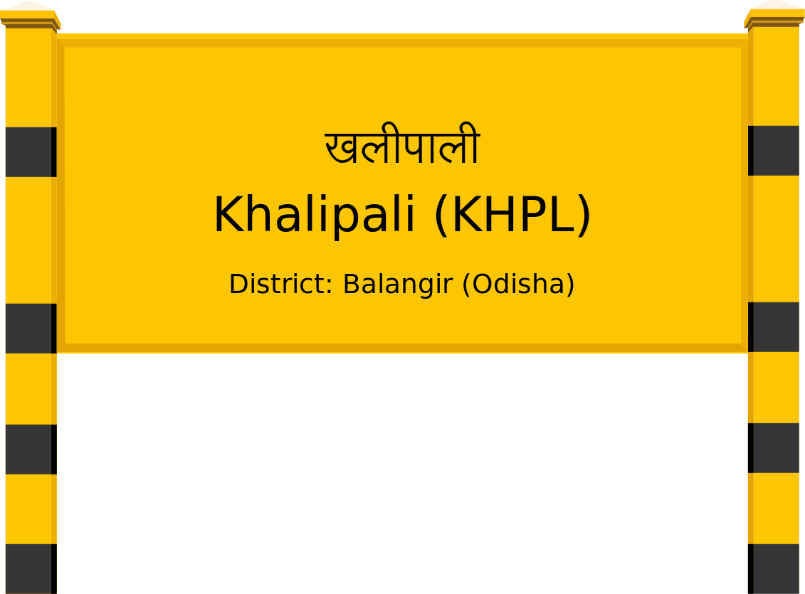 Khalipali (KHPL) Railway Station