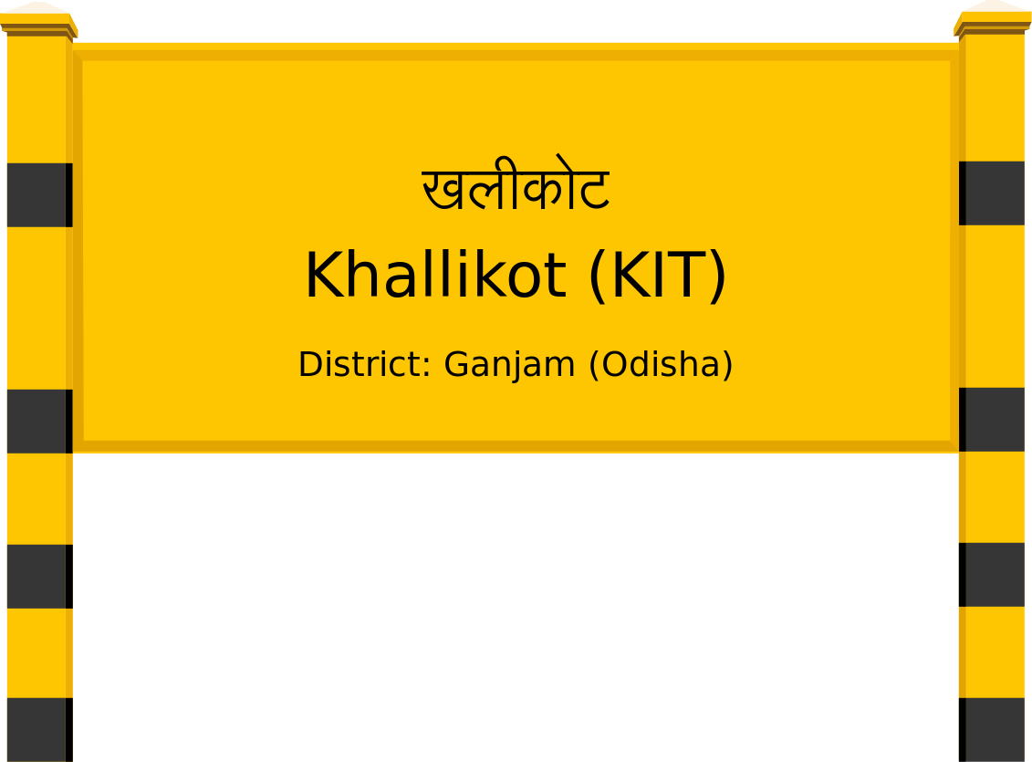 Khallikot (KIT) Railway Station