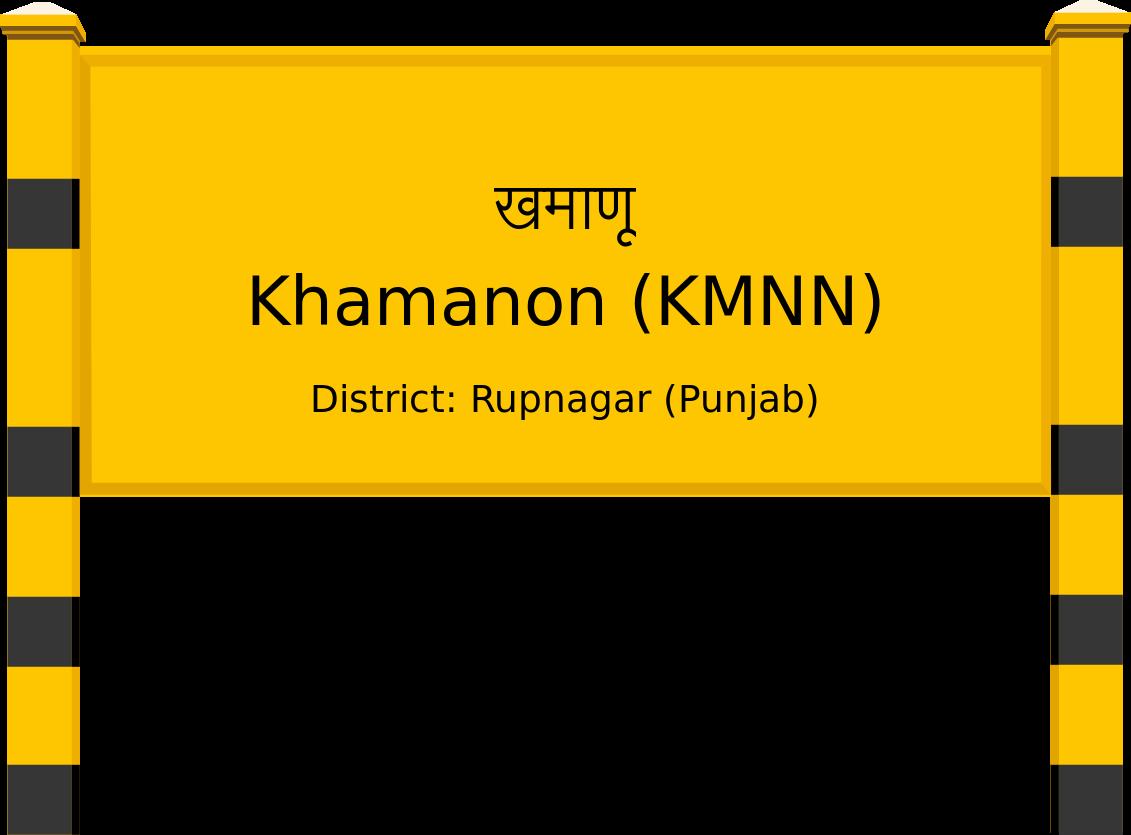 Khamanon (KMNN) Railway Station