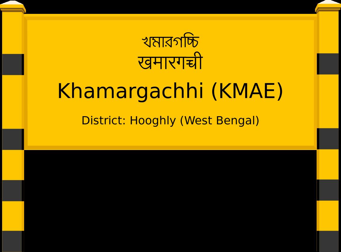 Khamargachhi (KMAE) Railway Station