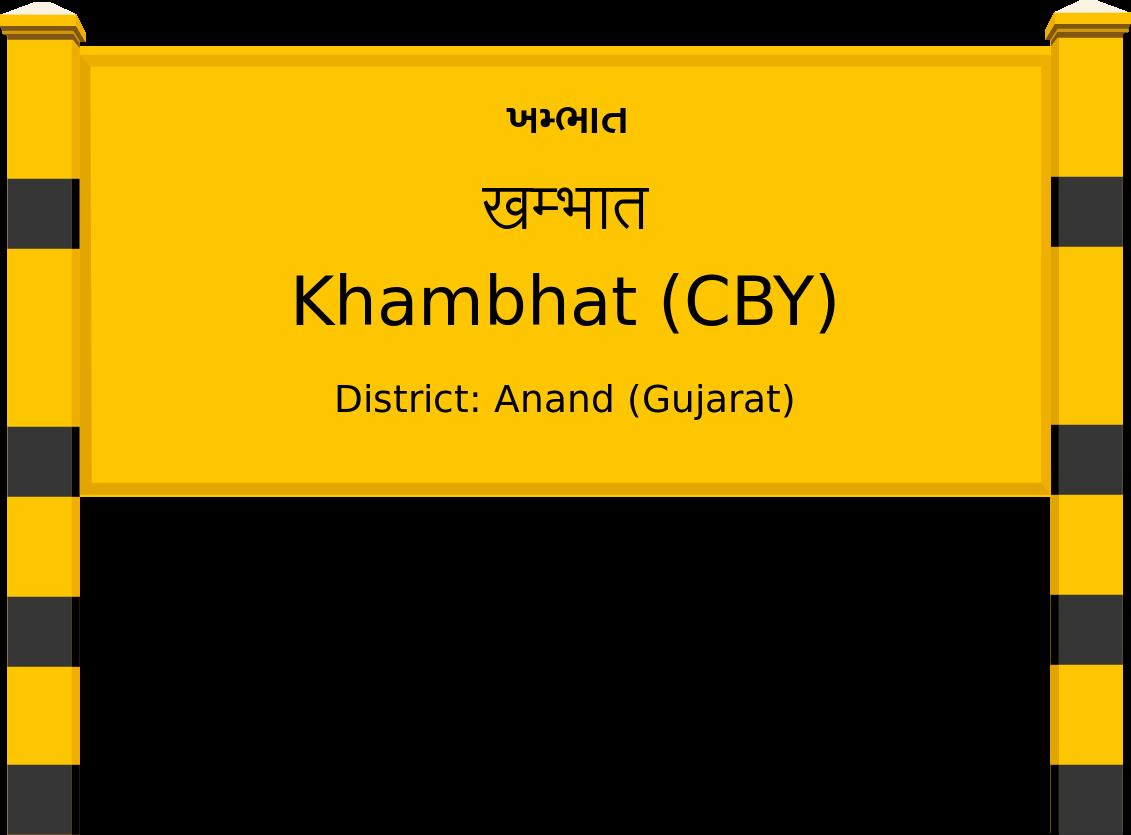 Khambhat (CBY) Railway Station
