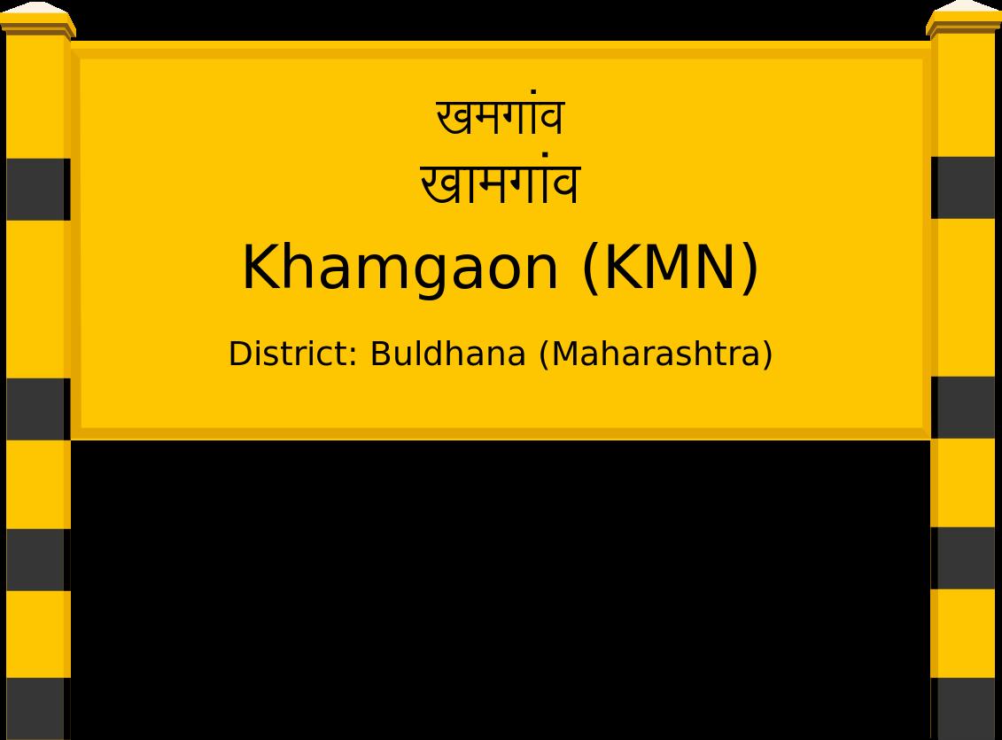 Khamgaon (KMN) Railway Station