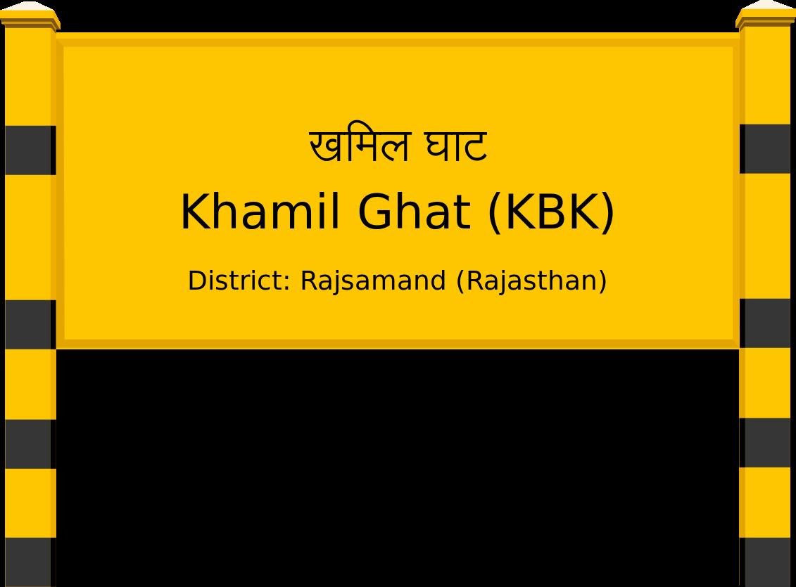 Khamil Ghat (KBK) Railway Station