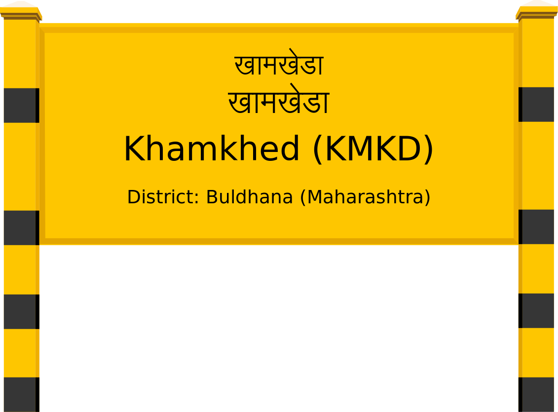 Khamkhed (KMKD) Railway Station