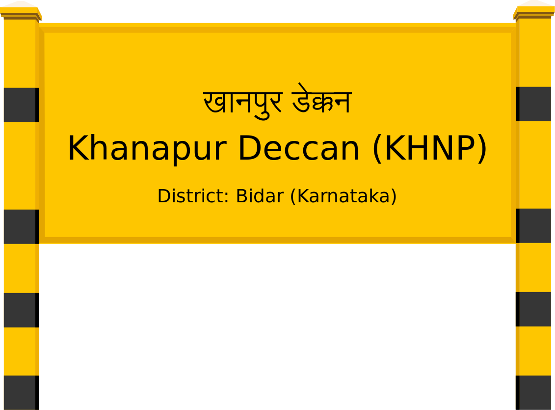 Khanapur Deccan (KHNP) Railway Station