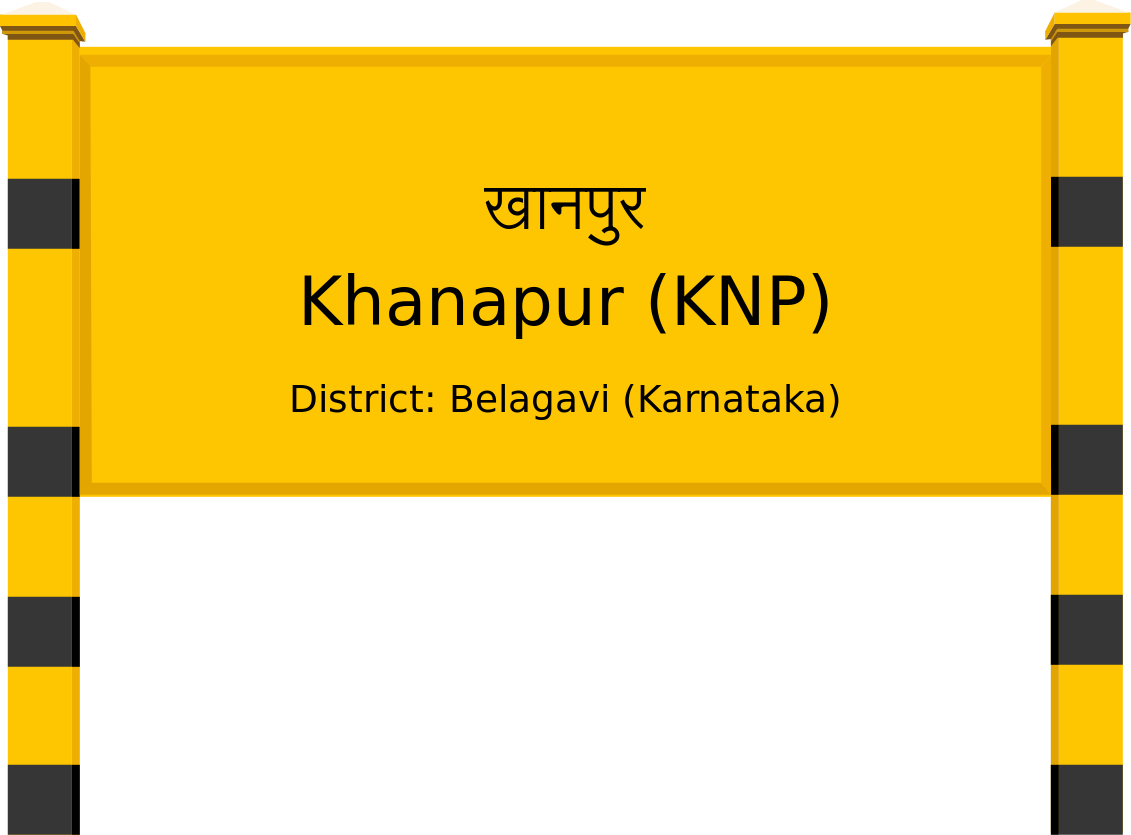 Khanapur (KNP) Railway Station