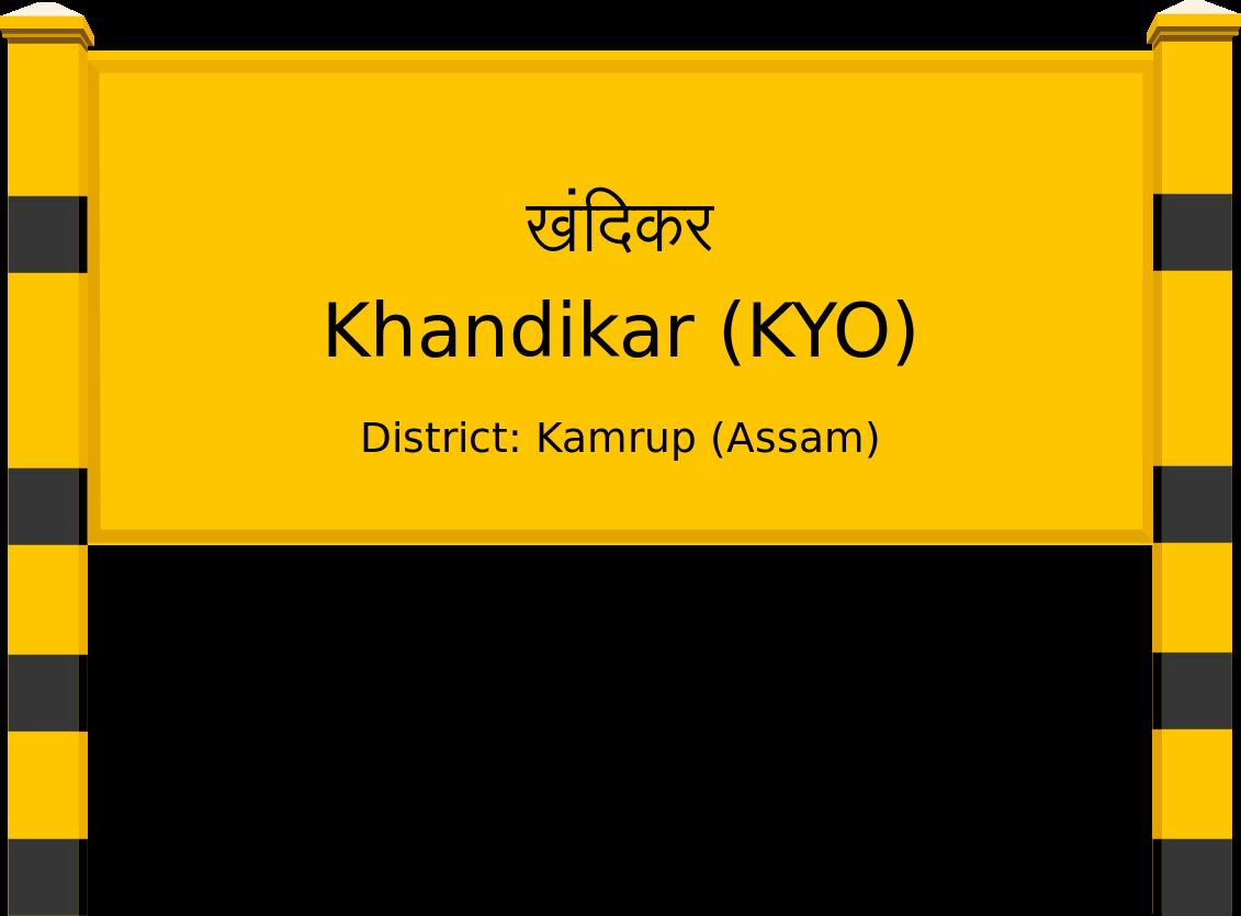 Khandikar (KYO) Railway Station