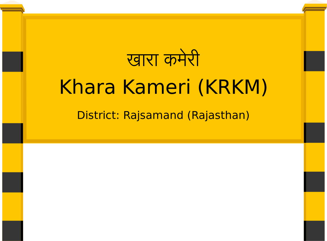 Khara Kameri (KRKM) Railway Station