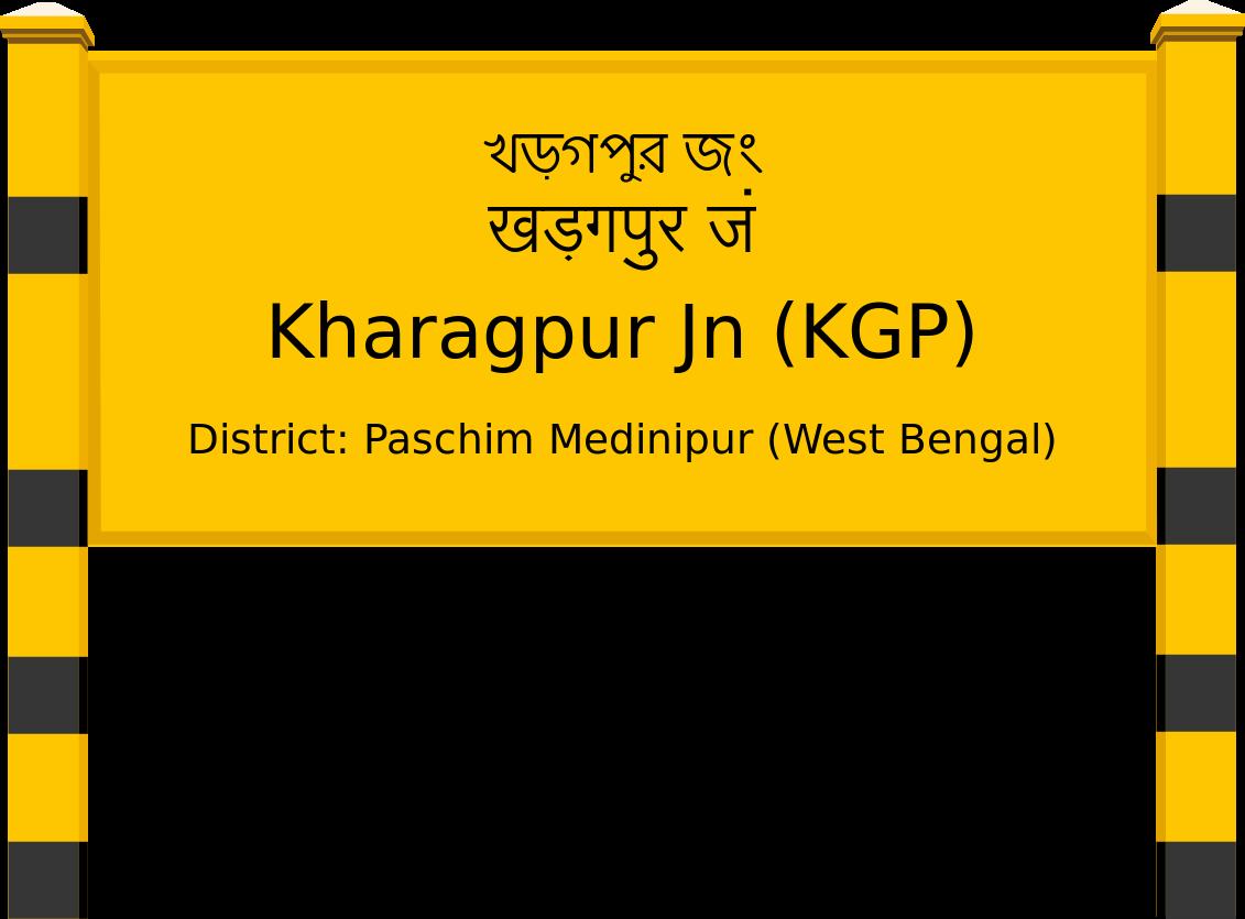 Kharagpur Jn (KGP) Railway Station