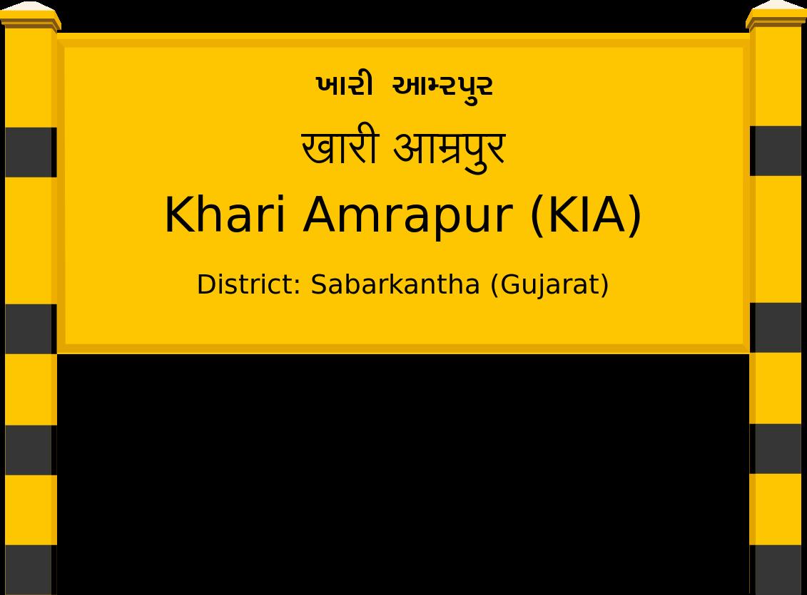 Khari Amrapur (KIA) Railway Station