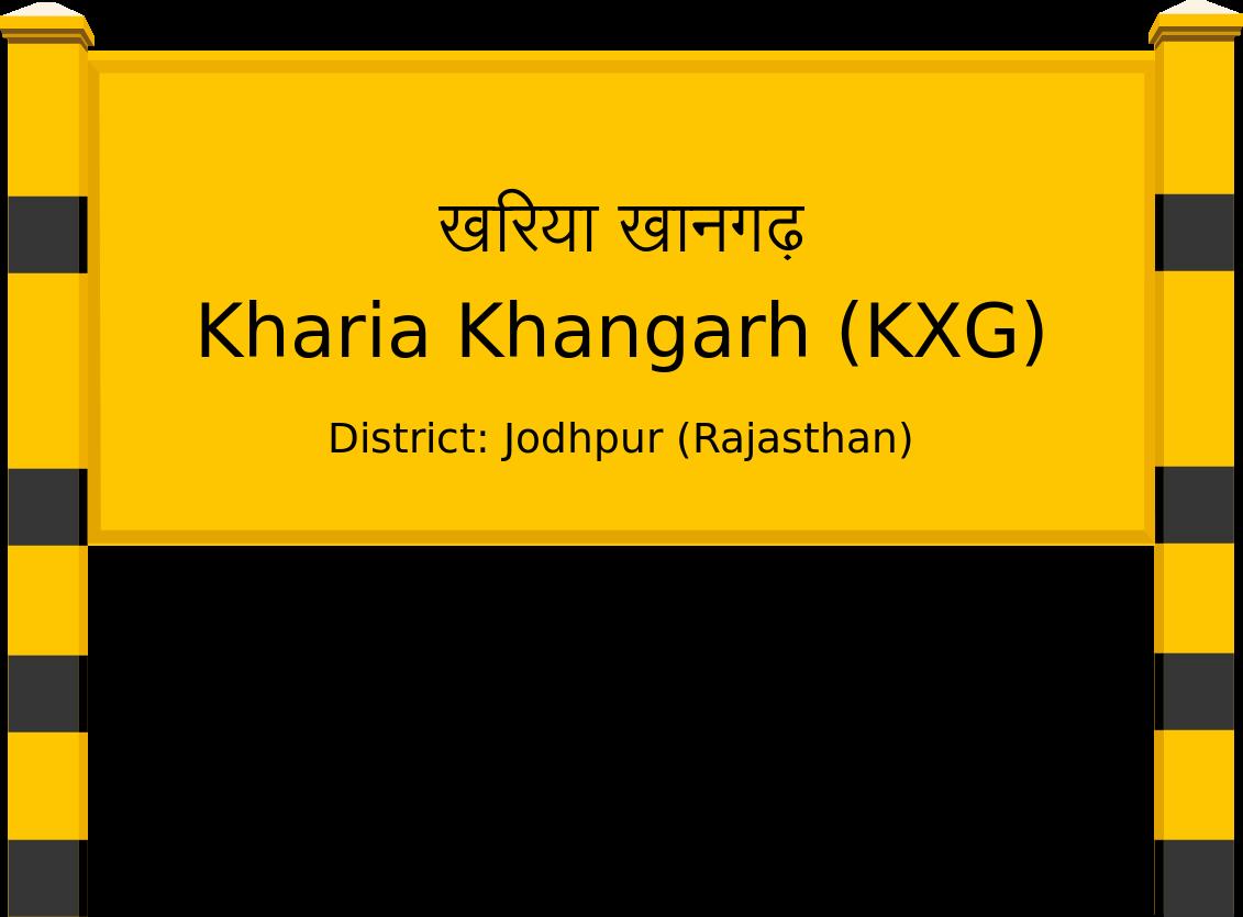 Kharia Khangarh (KXG) Railway Station