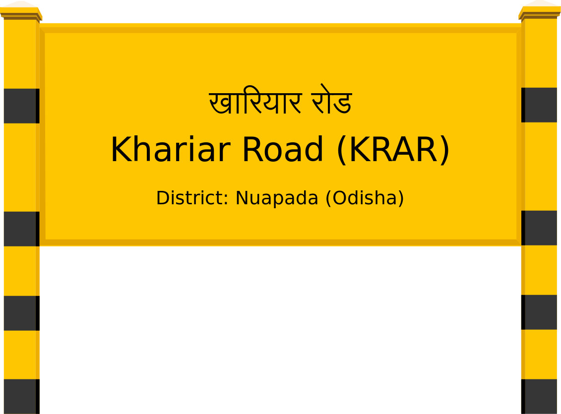 Khariar Road (KRAR) Railway Station
