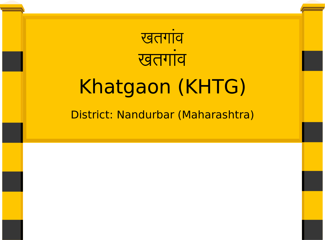Khatgaon (KHTG) Railway Station