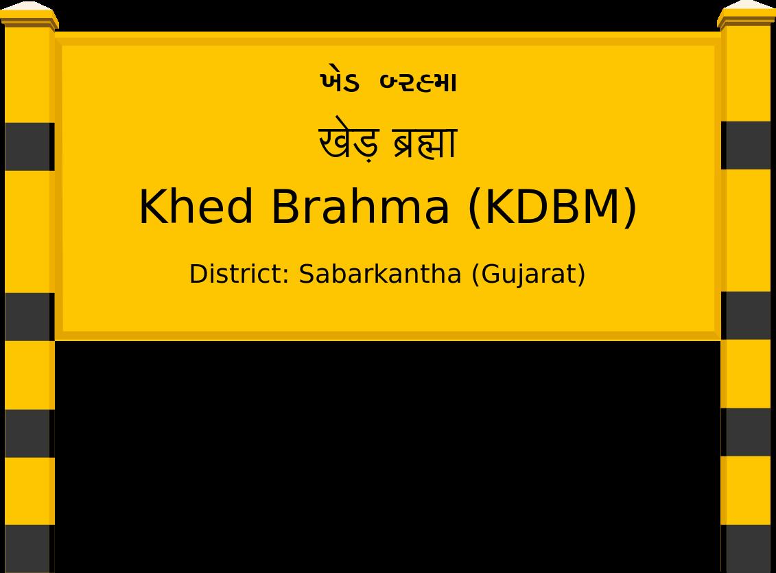 Khed Brahma (KDBM) Railway Station