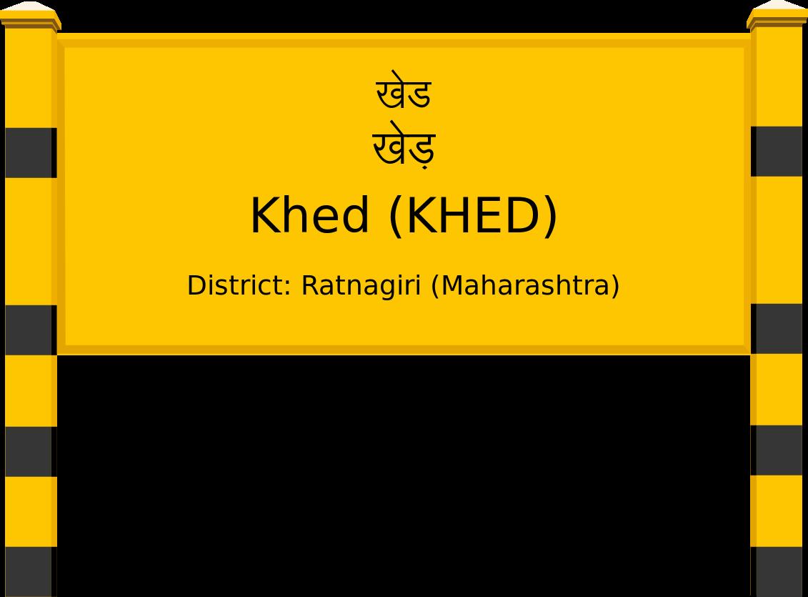 Khed (KHED) Railway Station