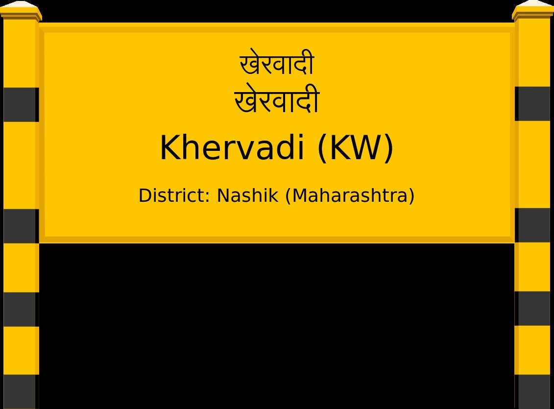 Khervadi (KW) Railway Station