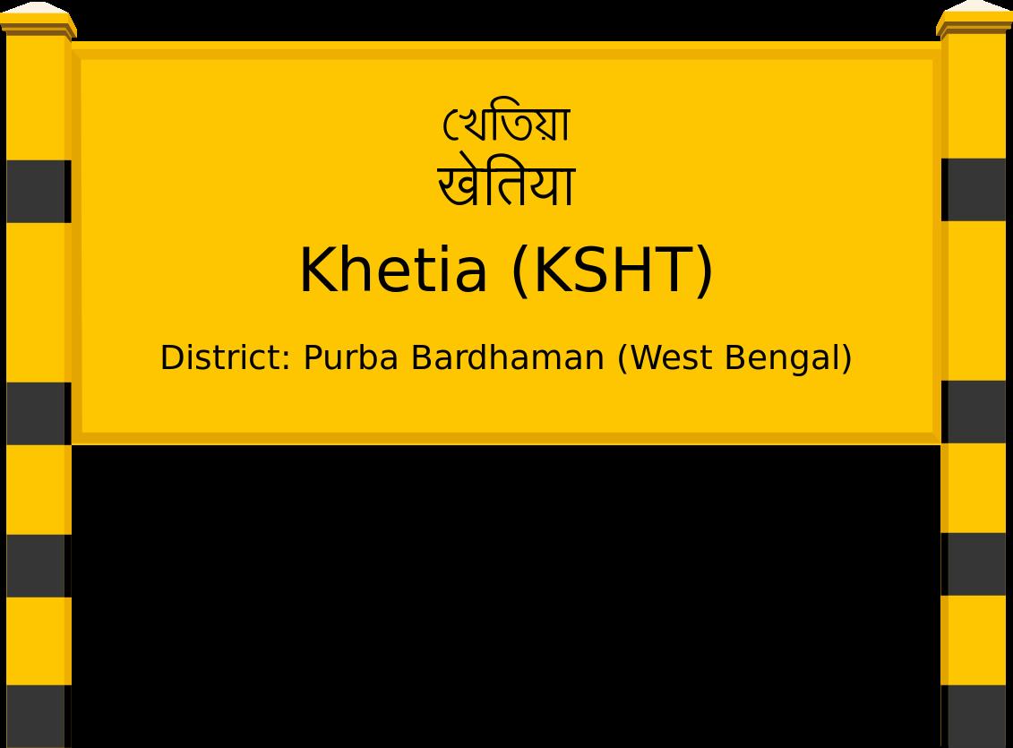 Khetia (KSHT) Railway Station