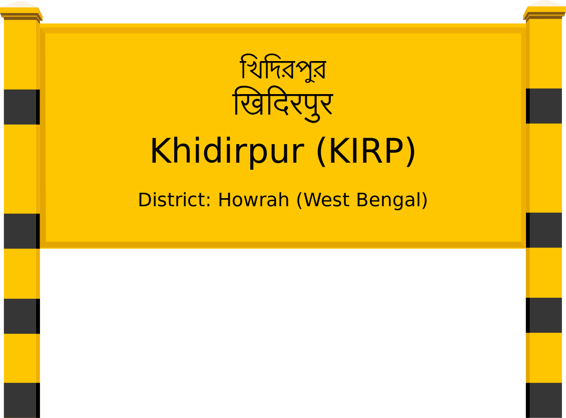 Khidirpur (KIRP) Railway Station