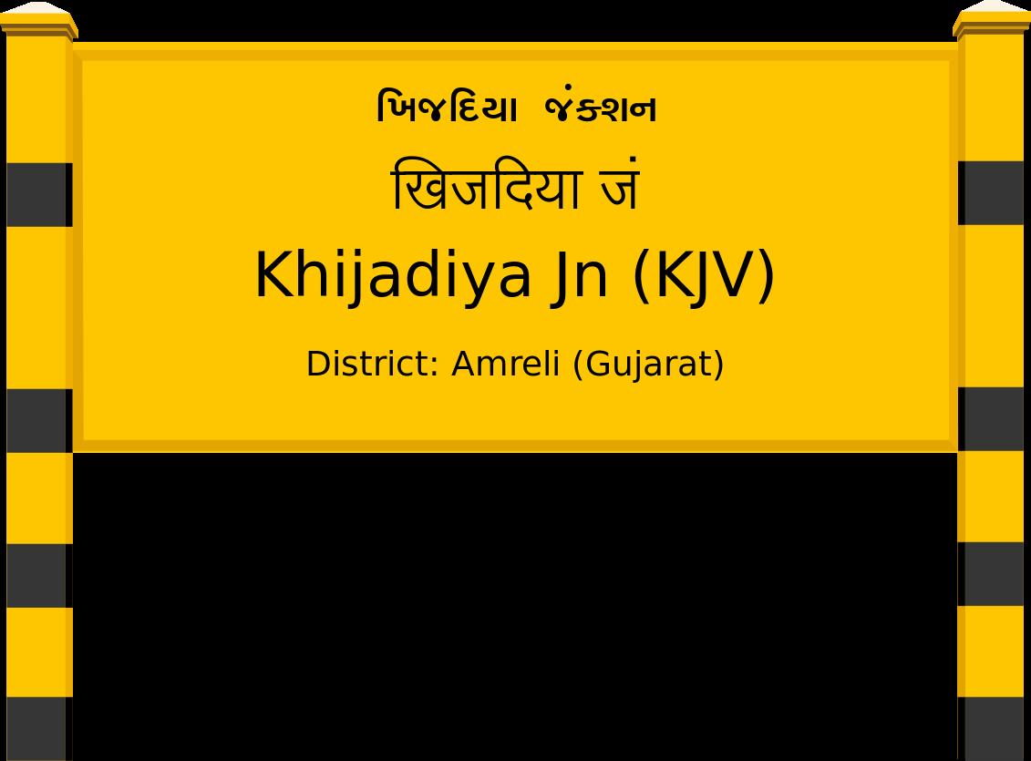 Khijadiya Jn (KJV) Railway Station