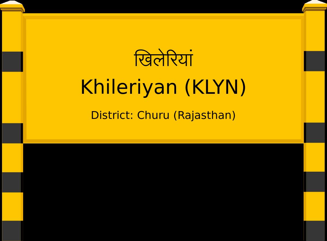 Khileriyan (KLYN) Railway Station
