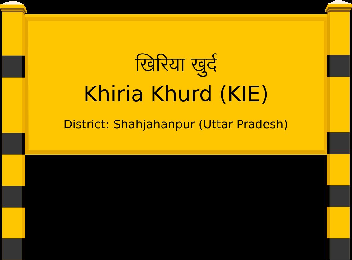 Khiria Khurd (KIE) Railway Station