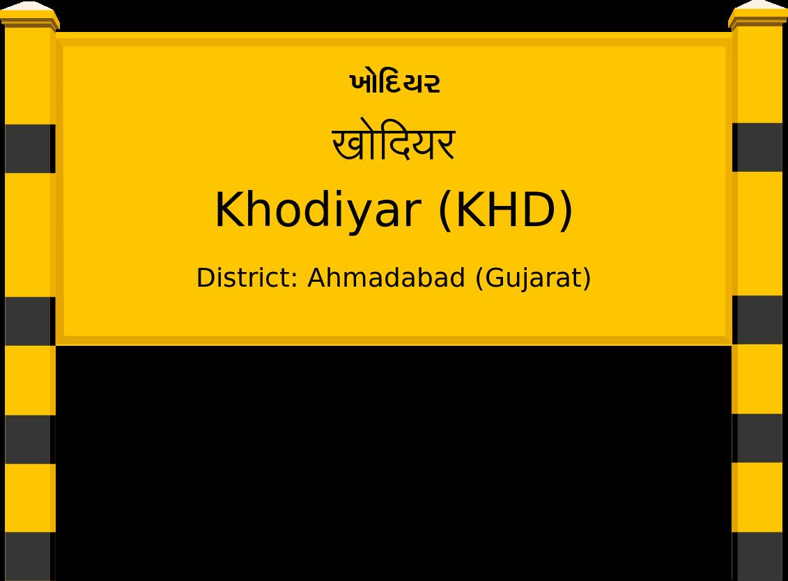 Khodiyar (KHD) Railway Station