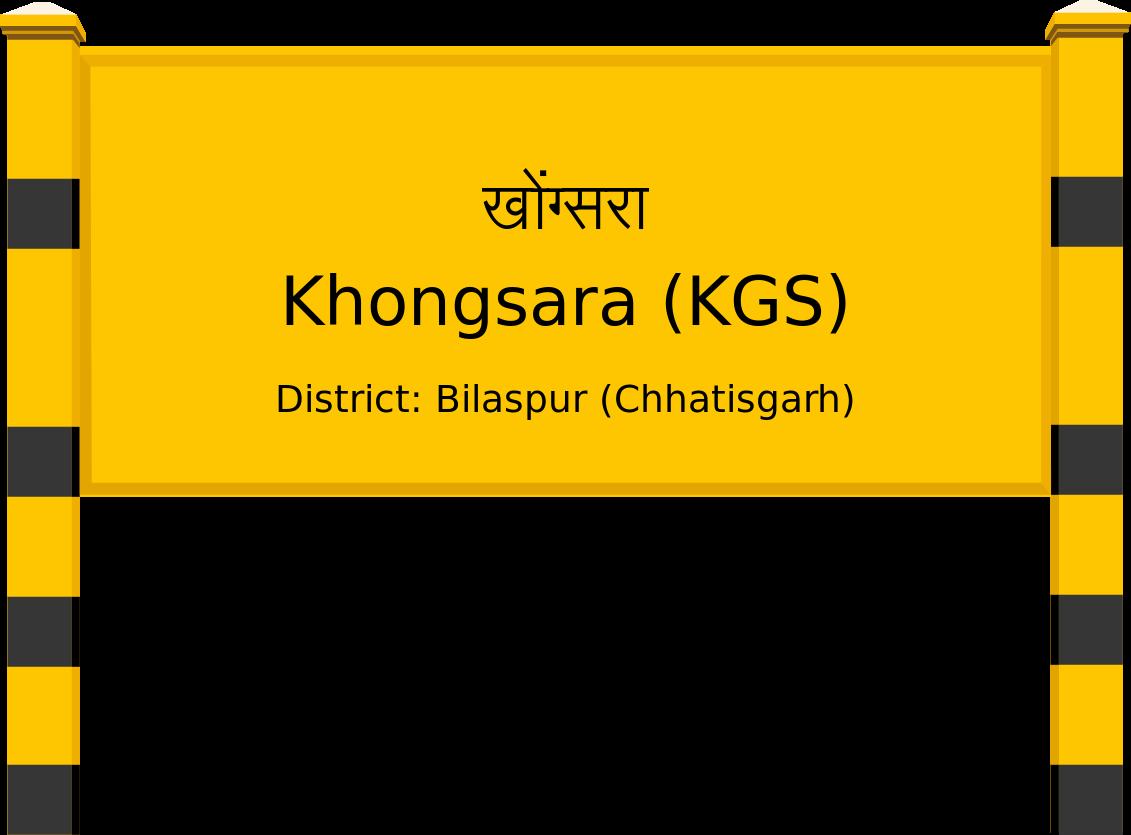 Khongsara (KGS) Railway Station
