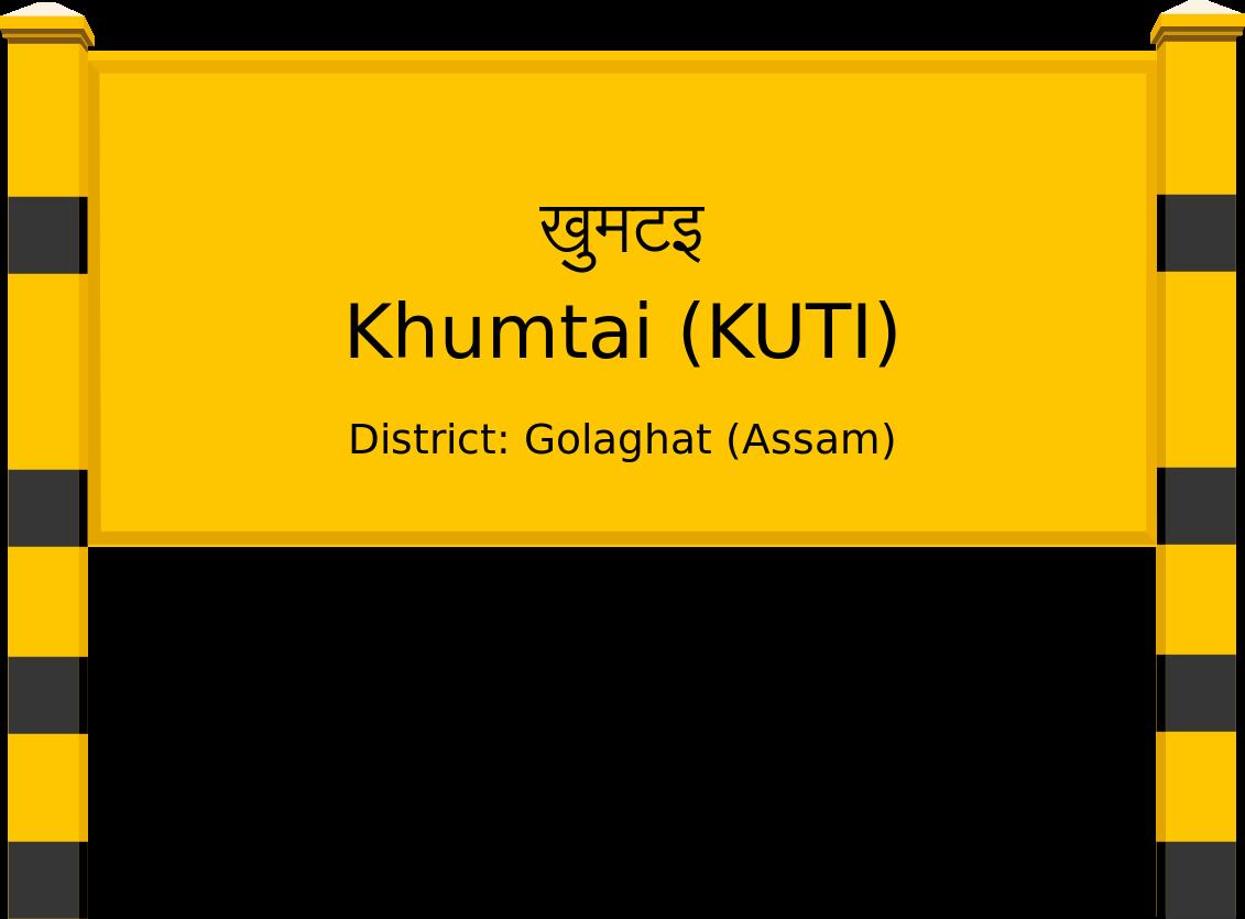 Khumtai (KUTI) Railway Station