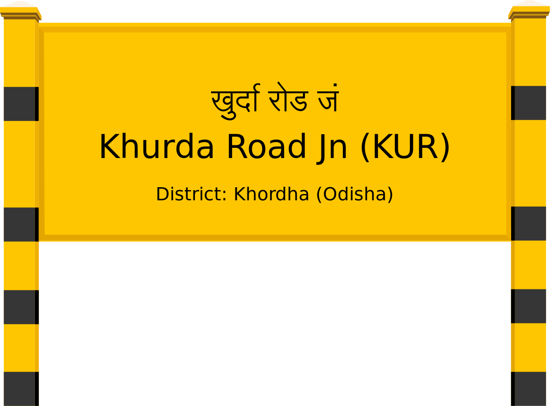 Khurda Road Jn (KUR) Railway Station