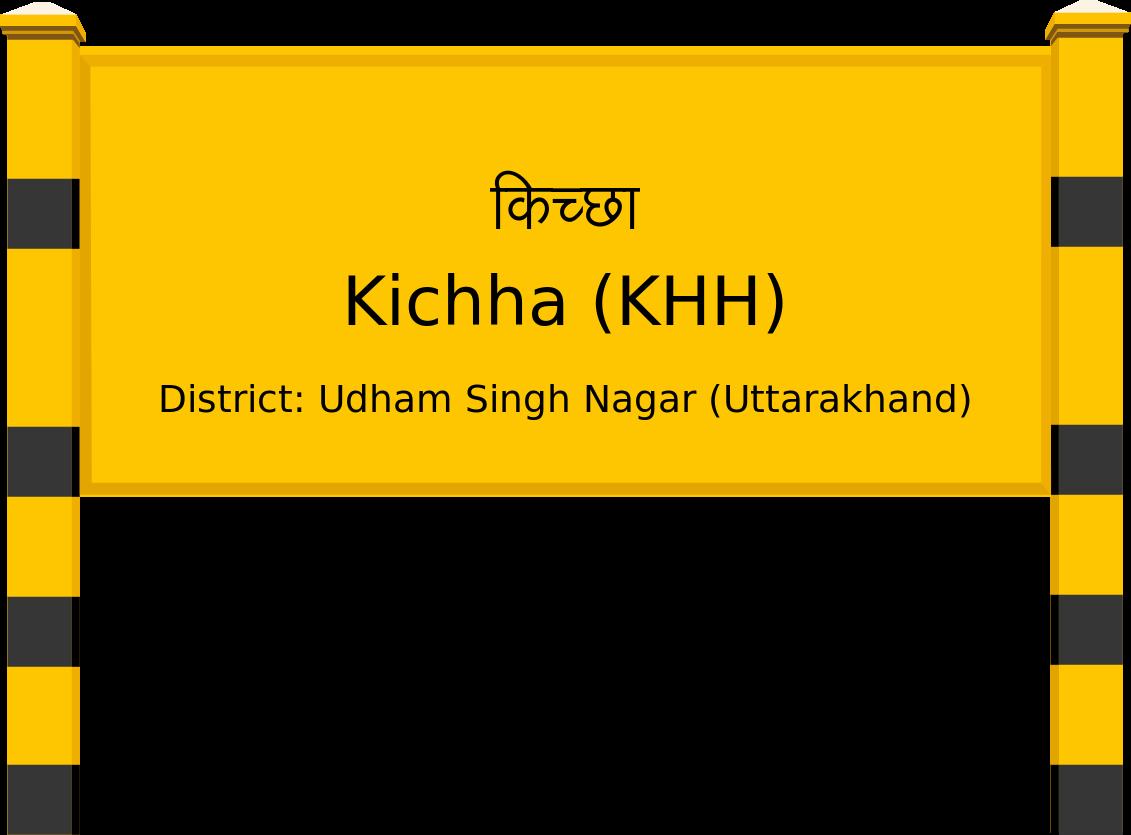 Kichha (KHH) Railway Station