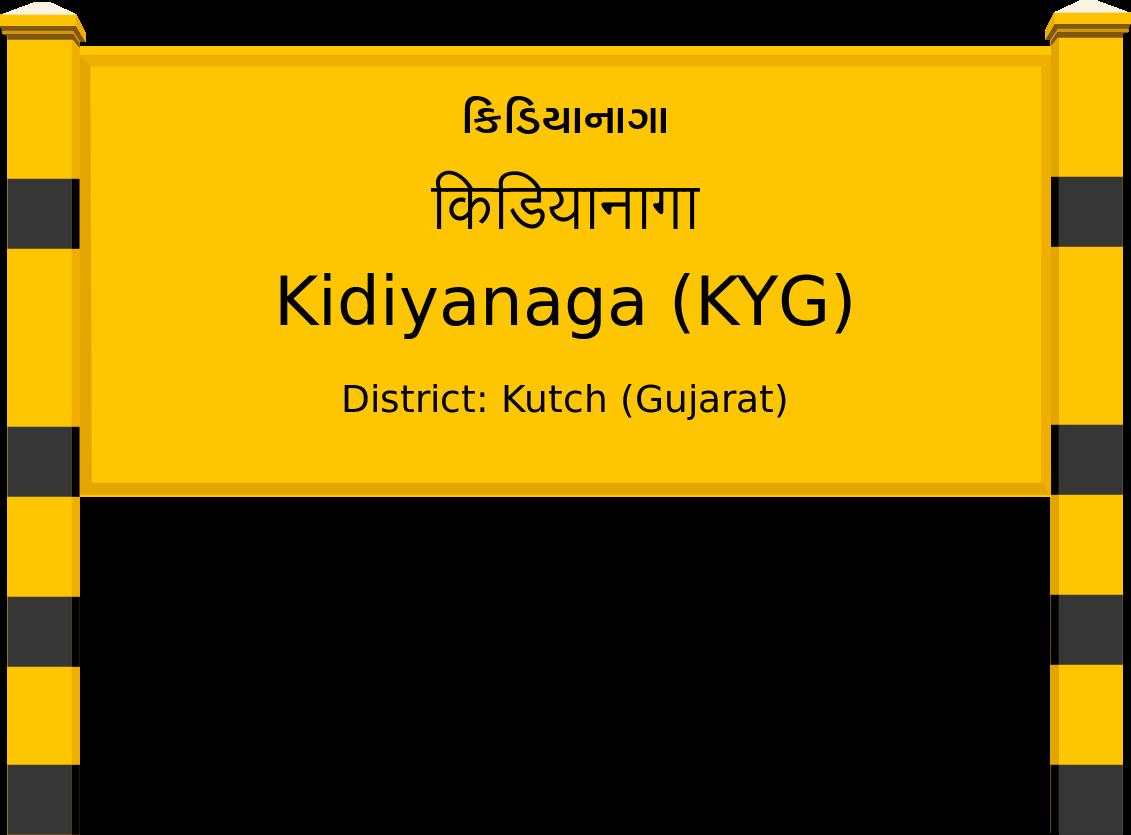 Kidiyanaga (KYG) Railway Station